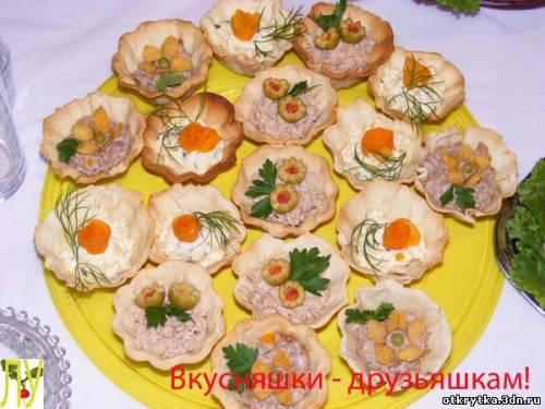 http://otkrytkabest.ru/_ph/18/2/117981031.jpg