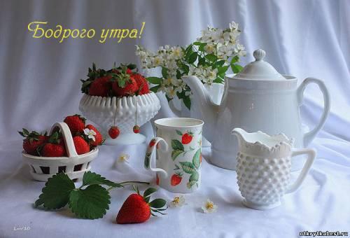 http://otkrytkabest.ru/_ph/24/2/511987167.jpg