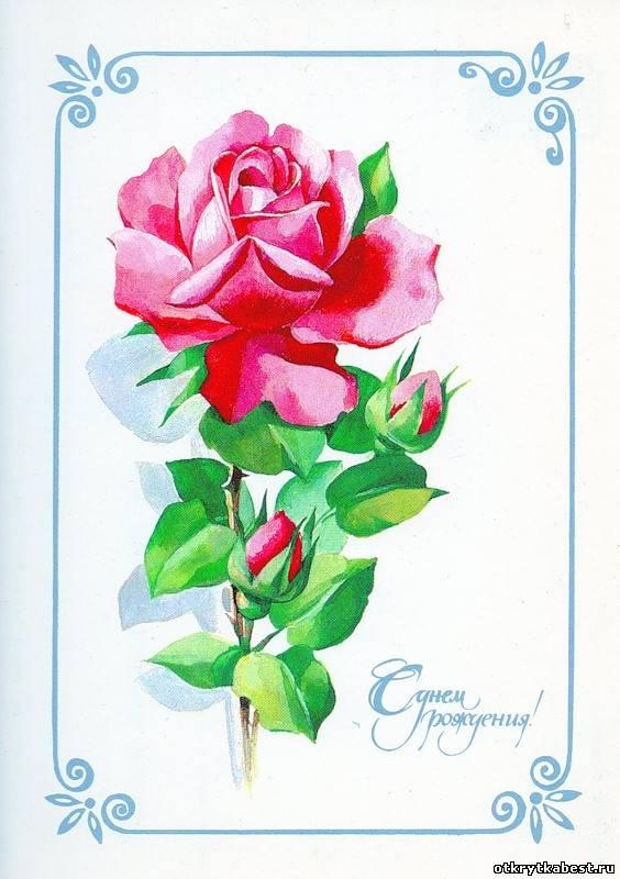 Как нарисовать самую красивую открытку на день рождения