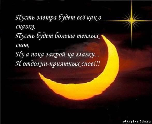 http://otkrytkabest.ru/_ph/35/380029862.jpg