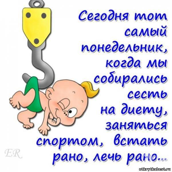 http://otkrytkabest.ru/_ph/352/334487518.jpg