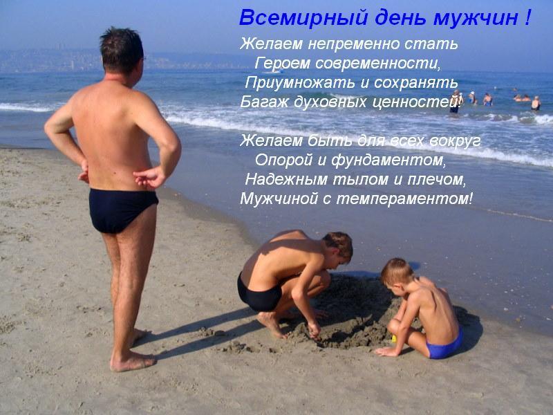 Поздравление с мужским днем сыну