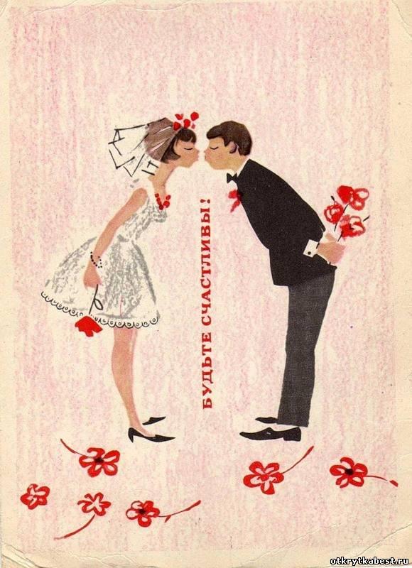 Авторские поздравления ко дню свадьбы