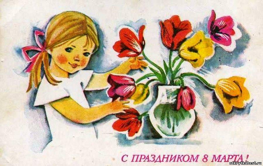 поделимся вами рисунки на тему 8 марта весна волшебные